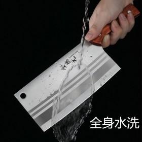 不锈钢锋利切菜刀斩骨刀刀具水果刀切片砍骨刀切肉刀