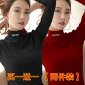 单/两件装半高领打底衫春秋装新款韩版刺绣长袖t