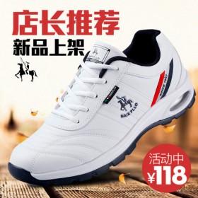 多款可选男鞋新款运动鞋男士休闲低帮鞋子旅游鞋气垫鞋