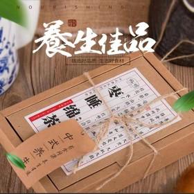 酸枣仁百合枸杞茶睡眠茶150克好睡茶养生茶