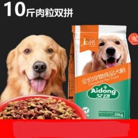 狗粮通用型双拼艾动泰迪金毛博美 10斤