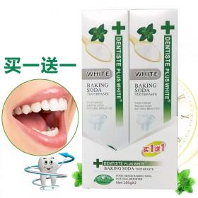两支英国Dentiste苏打薄荷牙膏