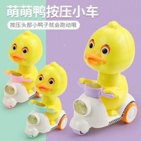 网红抖音同款按压小黄鸭子回力车儿童玩具车小孩惯性小