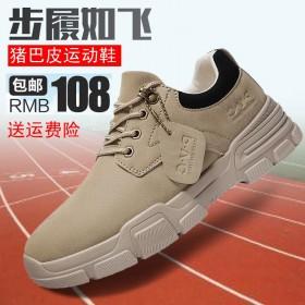 马丁靴低帮英伦风潮鞋男春季运动中帮猪巴皮工装靴