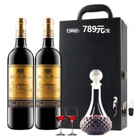 红酒礼盒装14度法国进口干红葡萄酒整箱婚庆酒过节送