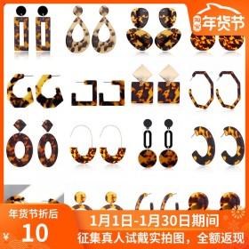 欧美豹纹耳环多款可选