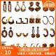 欧美豹纹耳环多款可选  2532393