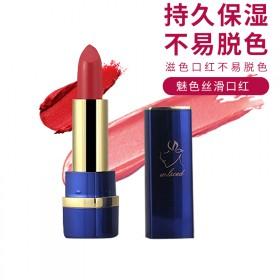 李佳琪推荐变色防水口红唇膏滋润保湿补水平价小众品牌