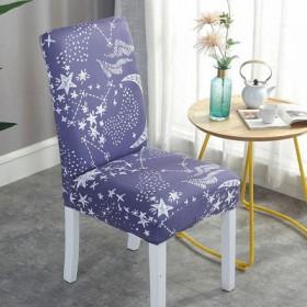 椅子套罩通用靠背套简约餐桌椅子套凳子套家用餐椅布艺