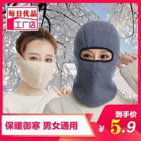 骑车防风口罩防尘保暖防寒男女冬天黑色护耳罩护颈