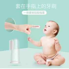 3个装婴儿手指套牙刷婴幼0-1-2-3岁宝宝软毛硅