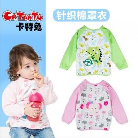 卡特兔婴儿防水罩衣宝宝长袖反穿衣儿童吃饭围兜纯棉护