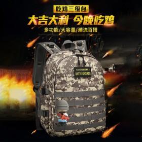多款可选 品牌双肩包男士背包女电脑书包学生三级包