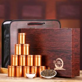 正宗武夷山蜜香金俊眉茶叶500克金罐装礼盒