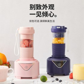 便捷式榨汁杯随身电动小型水果杯宝宝简易宿舍制冷抖音