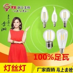 美科设计师的灯复古E27节能灯螺旋6W高亮光源单灯