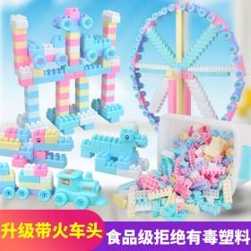 【带火车头】儿童积木大号宝宝拼装益智力开发玩具男女