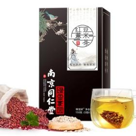 南京同仁堂红豆薏米茶赤小豆芡实薏仁祛湿去湿气养生茶
