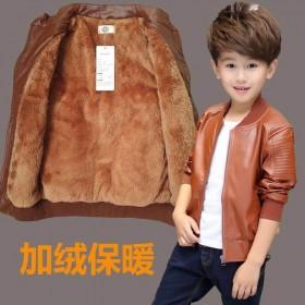 【加绒不加绒】男童皮夹克童装加绒加厚荷花刺绣皮衣