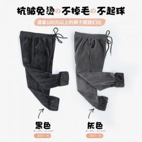 超柔运动裤女秋冬季加绒加厚棉裤休闲宽松束脚哈伦卫裤