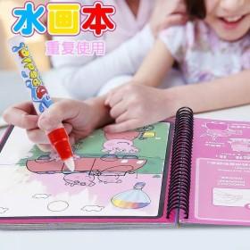 儿童神奇水画册反复绘画书趣味画画本