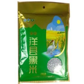 黑米 农家自产黑糯米血糯米500g黑香米五谷杂粮