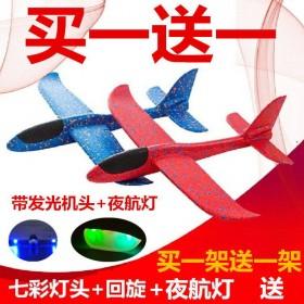 儿童泡沫飞机手抛耐摔回旋滑翔机玩具