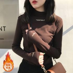 秋冬打底衫韩版加绒修身上衣女刺绣长袖t恤学生纯色