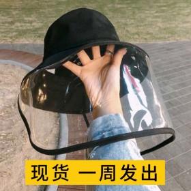 防护帽韩国隔离渔夫帽韩版潮防飞沫帽子户外遮脸防尘面