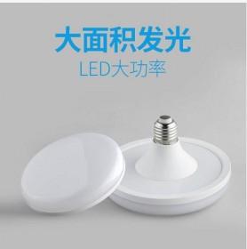 飞碟灯LED节能灯泡