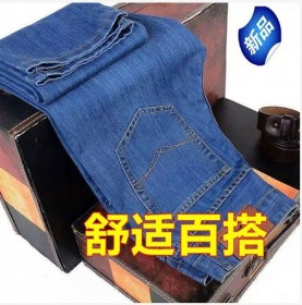 春秋季男士牛仔裤