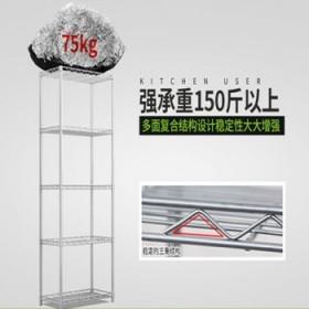 5层4层多功能收纳架厨房置物架防锈整理架