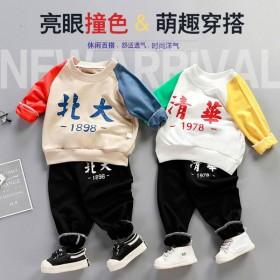 儿童卫衣套装运动春秋宝宝男女童卫衣两件套潮衣衣服洋