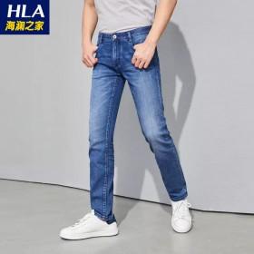 海澜之家品牌春秋薄款牛仔裤男修身小脚商务长裤男17