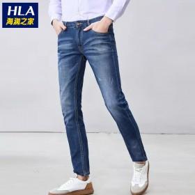 海澜之家品牌春秋薄款男士牛仔裤韩版修身男裤子18