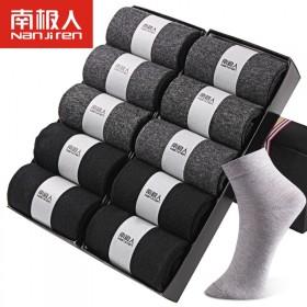 南极人10双子男中筒纯棉袜子