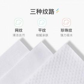 【2包装】一次性洗脸巾女洁面巾纯棉擦脸巾棉柔巾抽取