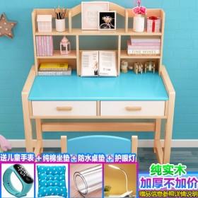 实木学习桌儿童书桌家用小学生写字桌椅套装可升降课桌