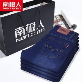 男士牛仔裤男男裤休闲裤男