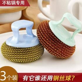 清洁球PET不伤手洗碗刷去污不伤锅钢丝球刷锅