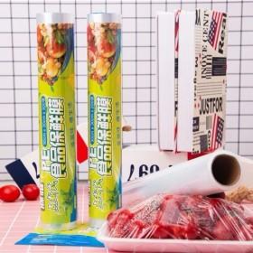 30cmX90米保鲜膜大卷食品级家用厨房冷藏保鲜袋