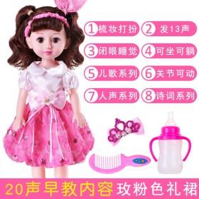会说话的芭比娃娃套装小女孩婴儿童玩具智能仿真洋娃娃