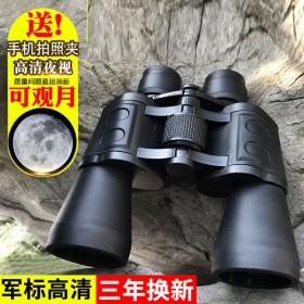 望远镜双筒30000米高倍高清微光夜视军备成人望远