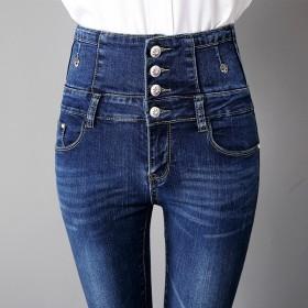 2020春季新款牛仔裤女显瘦小脚铅笔裤排扣时尚女裤