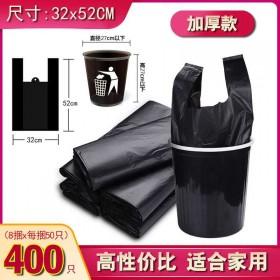 400个垃圾袋家用办公厨房黑色加厚手背心式加厚塑料