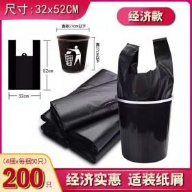 200个垃圾袋家用办公厨房黑色加厚手背心式加厚塑料