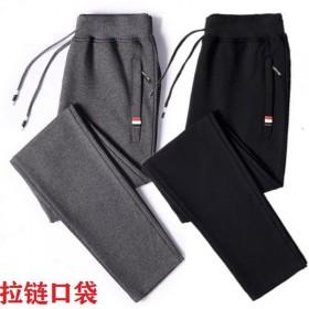春秋新款休闲裤男士宽松拉链运动裤大码宽松直筒长裤