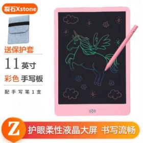 儿童液晶手写板写字画画涂鸦小黑板