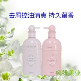 洗发水沐浴露去屑止痒控油香味持久留香洗头膏洗发乳