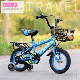 儿童自行车男女孩单车12/14 寸小孩宝宝脚踏车